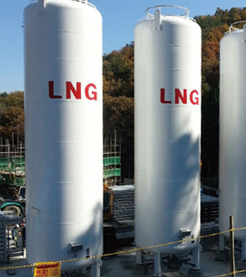 LNG SUPPLY SYSTEM